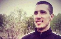 В Україну повернувся політв'язень Олександр Шумков