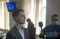 Активисту Ратушному отменили домашний арест по подозрению в хулиганстве у Офиса президента