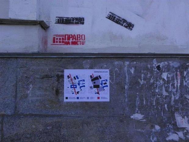 Анонімні роботи сучасних художників на стінах Гостинного двору