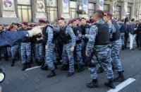 """""""Беркут"""" готовится очистить центр Киева от сторонников Тимошенко"""
