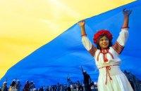 Розірвана Україна
