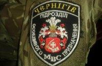"""Батальйони МВС відхрестилися від """"паралельного генштабу"""" (оновлено)"""