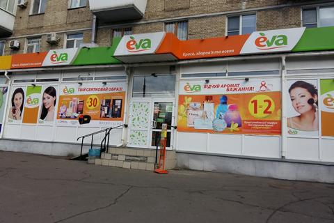 ВКиєві через прорив теплотраси магазин затопило окропом, постраждали чотири людини