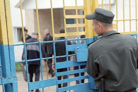 Волынский таможенник получил пять лет тюрьмы за взятку
