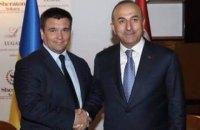 МИД Турции продолжит поднимать вопрос Крыма на всех международных площадках