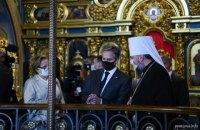 Блинкен посетил кафедральный собор ПЦУ и встретился с Епифанием