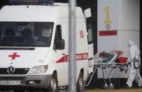 """У Москві зафіксували рекордну кількість нових випадків COVID-19, у 90% хворих - """"індійський"""" штам (оновлено)"""