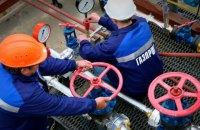 Газ на газ: почему он дорожает в Европе и при чем тут «Газпром»