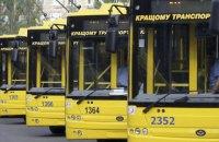 Влада поставила хрест на розвитку громадського транспорту в Києві