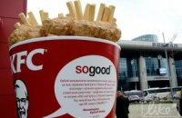 В Киеве на Южном Вокзале во время открытия KFC с наибольшим KFC Драйв в мире состоялся массовый флеш-моб
