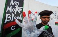 США займутся подготовкой ливийских солдат