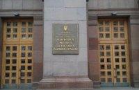 КГГА создаст антикоррупционный департамент