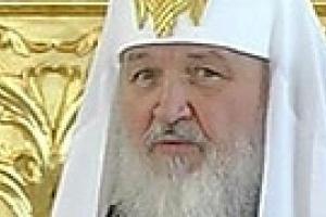 Киев очень впечатлил патриарха Кирилла