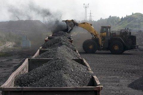 «Центрэнерго» отменило тендер назакупку угля угрузинской компании