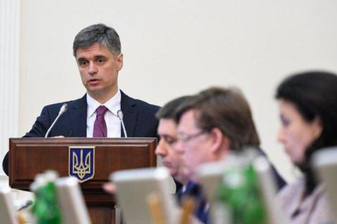 Заступник голови Офісу президента Пристайко виступив проти посилення люстрації
