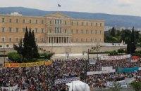 Власти Греции решили сэкономить на гражданах €28 млрд