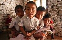 Непальський клас