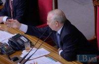 Рибак відкрив засідання Ради