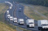 Третий гумконвой России проходит таможенный контроль, - СМИ