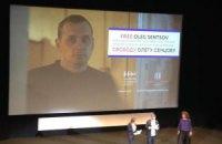 Зірки світового кіно в Каннах провели акцію солідарності з Сенцовим