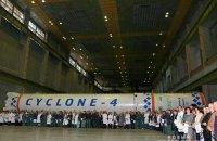 """Глава Госкосмоса едет в Бразилию на переговоры о возобновлении проекта """"Циклон-4"""""""