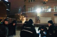 У центрі Києва застрелили пластичного хірурга