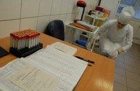 Муниципальная больничная касса Киева пытается привлечь максимум медучреждений