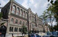 НБУ ухудшил прогноз по росту ВВП Украины