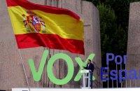 До парламенту Іспанії вперше з часів диктатора Франко потрапили крайні праві
