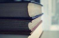 О книгах и о себе