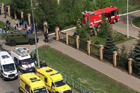 У російській школі сталася стрілянина, жертвами стали учні та вчитель (оновлено)
