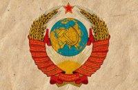 Суд ЕС отказал гербу СССР в праве быть торговой маркой