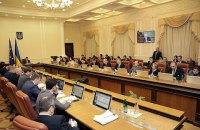 Кабмин принял стратегию развития системы МВД до 2020 года