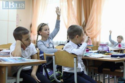 """В Інституті Горшеніна пройде онлайн-круглий стіл: """"Чи змінить карантин якість навчання в українських школах?"""""""