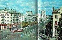 Город детства. Чернигов