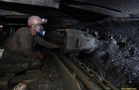 Рада направила дополнительно 1,4 млрд гривен на дотации госшахтам