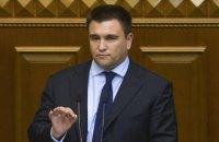 Климкин подал в отставку и объявил об участии в парламентских выборах