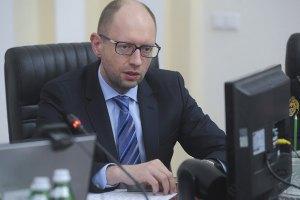 Яценюк задекларував 2 млн гривень