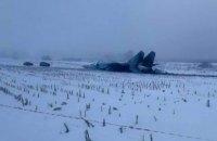Голландське видання опублікувало фото з місця аварії Су-27
