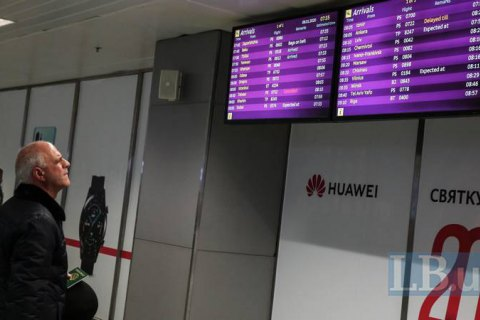 """Аеропорту """"Бориспіль"""" дозволили приймати рейси з Китаю"""
