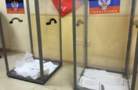 Сепаратисти заявили про явку в 32,7% на референдумі в ДНР і про 65% у Луганській області (Оновлено)