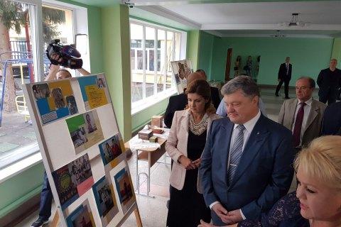 Порошенко подписал закон об инклюзивном образовании
