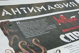 Милиция изучает данные о возможной коррупции в мэрии Днепропетровска