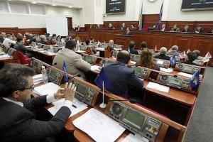 Герега созывает сессию Киевсовета