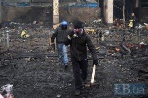 В центре Киева продолжают стрелять