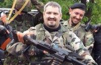 """Задержанным в Словакии украинцем оказался бывший начштаба закарпатского """"Правого сектора"""""""