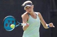 Украинская теннисистка Дема выиграла турнир ITF в Анталии