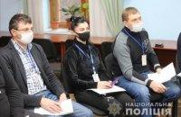 В Киеве стартовал первый курс кризисных переговорщиков для полицейских