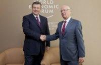 Стамбул, май 2012-го. Работа президента Украины Виктора Януковича