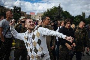 Протестувальники зажадали від посольства РФ забратися з України